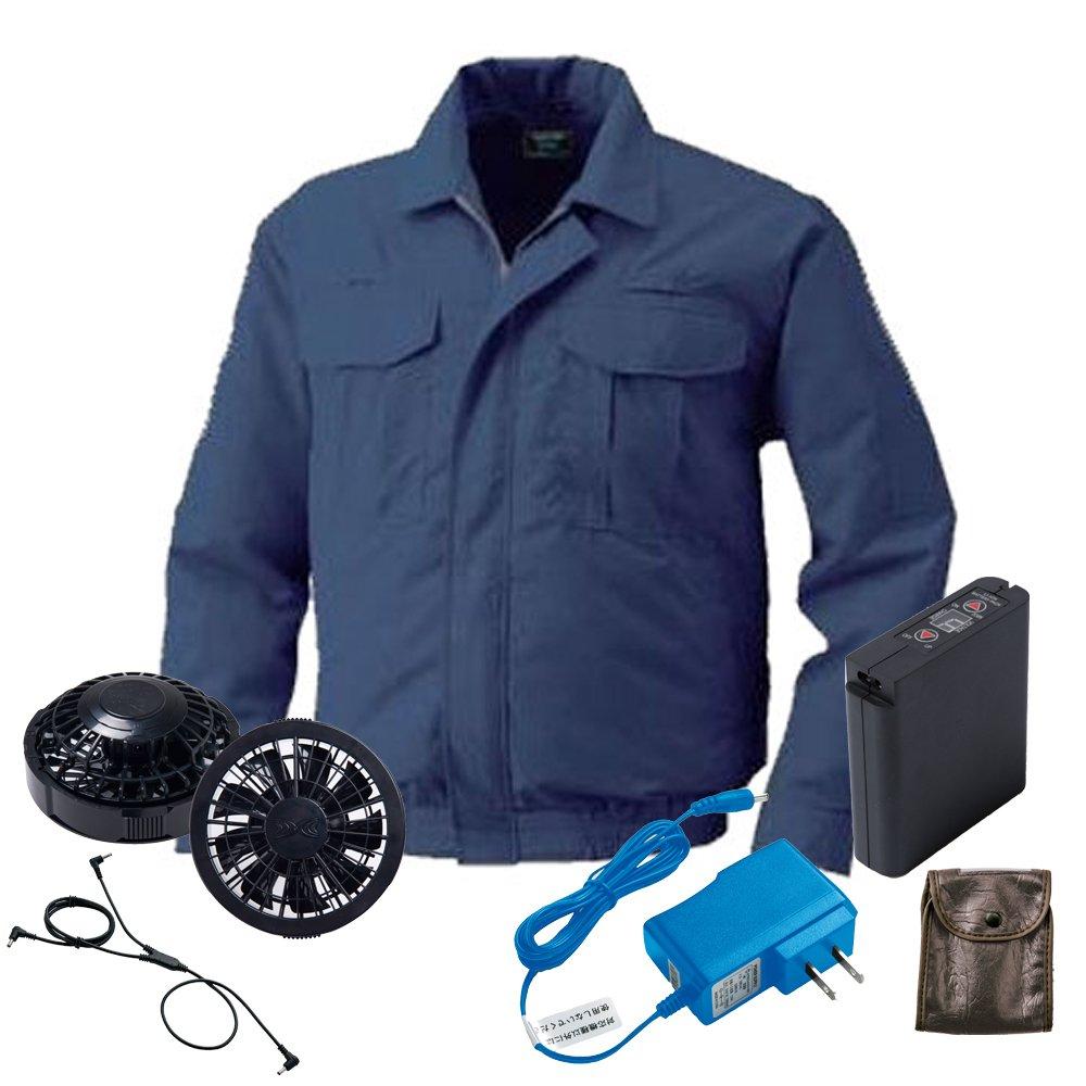 空調服 フルハーネス仕様綿薄手ブルゾン黒ファンバッテリーセット KU9055F2 B07DT72Z41 L|14ダークブルー 14ダークブルー L