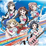 バンドリ!「Yes! BanG Dream!」(初回限定盤)(Blu-ray Disc付)