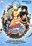 Statement Tomy official Strategy Guide Guardian attack! NDS version Libro del Guardiano guardian of 3 snow Hitman REBORN! DS Fate of Heat (Katekyo Hitman REBORN! Fate of Heat NDS version) (V Jump Books) (2010) ISBN: 4087795527 [Japanese Import]