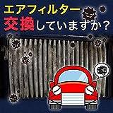 エアフィルター キャリイ DA63T (02.5-05.12) (純正品番:13780-81AA0) [誰でも簡単 純正交換品 燃費向上に] エアクリーナー スズキ