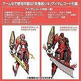 Kotobukiya Phantasy Star Online 2 Vermillion Guardian Shiki Plastic Model Kit