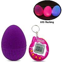 Umiwe Virtual Pet Keychain 80s90s Virtuelles Haustier LED Digitales Haustierspielzeug mit Tumber Dinosaurier-Ei, virtuelles elektronisches Haustierspielzeug für Kinder und Erwachsene (LED Purple)