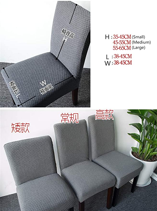 Amazon.com: 1 Pcs Modern Plaid Spandex Chair Cover S M L ...