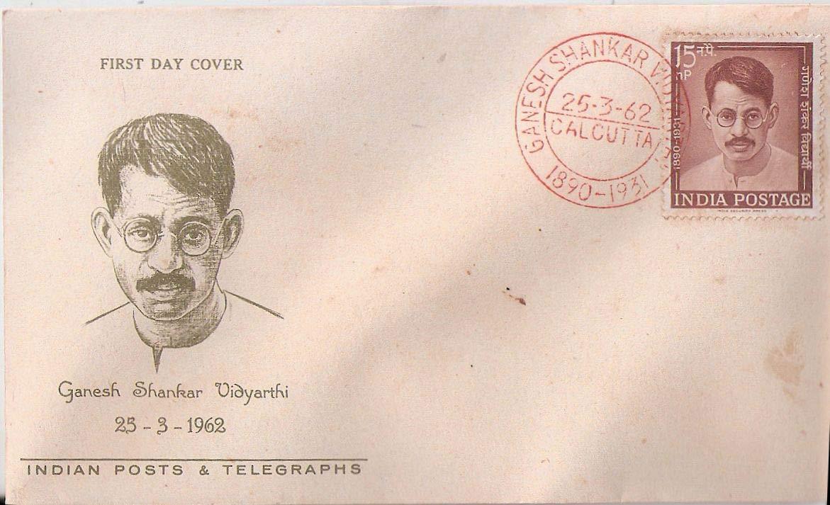 Image result for Ganesh Shankar Vidyarthi