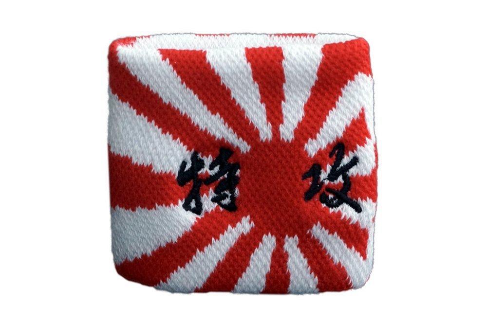 Schweißband Motiv Fahne / Flagge Japan Kamikaze + gratis Aufkleber, Flaggenfritze® Flaggenfritze®