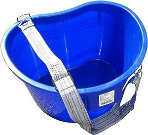 Zenport Strap, 22-Quart AG430 AgriKon Plastic Kidney Shaped Picking Pail Bucket with S, Blue