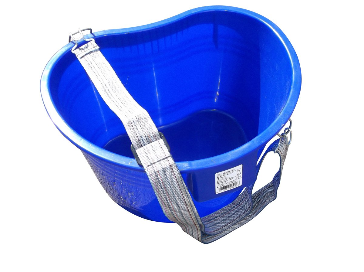 Zenport AG430 AgriKon Plastic Kidney Shaped Picking Pail Bucket with Strap, 22-Quart by Zenport