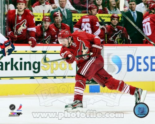 - Shane Doan Phoenix Coyotes 2013 NHL Action Photo 8x10 #1