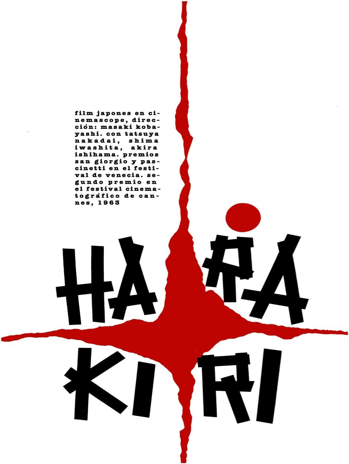 Decoration Poster Reproduction.Wall Design Art.Harakiri Movie.Japanese Suicide Ritual.Samurai