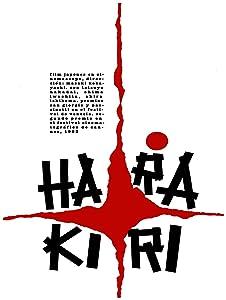 Quality Poster in Paper or Canvas.Harakiri Movie.Japanese Suicide Ritual.Samurai