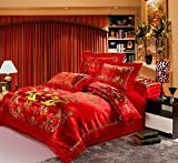 Luxury Jacquard Chinese Wedding Bed Covers Dragon Phoenix Double Blessing Embroidery Lace Silk Duvet Cover Sets 4pcs Queen Red