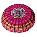 Bohemian Throw Pillowcase, Kimloog Indian Mandala Round Sofa Bed Car Decoration 17x17 Inch Cushion Pillows Covers (G)