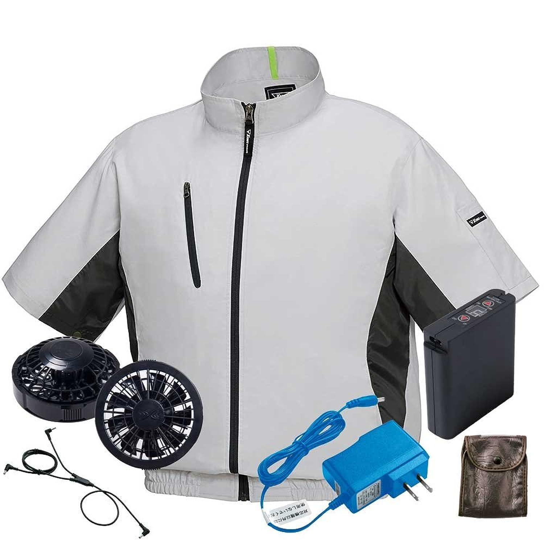 ジーベック 空調服 半袖ブルゾンファンバッテリーセット XE98004ファンのカラー:ブラック B07BK341GB 22シルバーグレー L