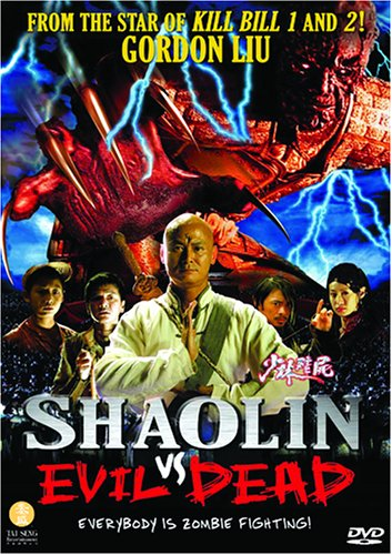 Shaolin Vs Evil Dead