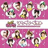 SHUGO CHARA! SONG BEST(CD+DVD)(ltd.ed.)