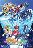 Gundam Build Fighters: Try - Complete Collection [Import]