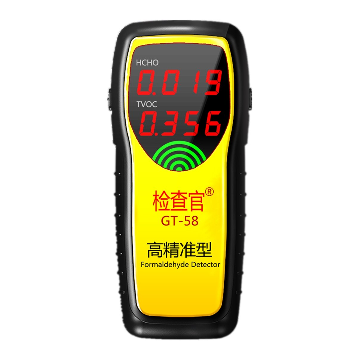 HITSAN GT-58 Professional Formaldehyde Detector Indoor Air Quality Tester Benzene Measure One Piece