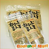 札幌食品サービス 北海道産 ねこぶまんま(根こんぶまんま)×5袋セット