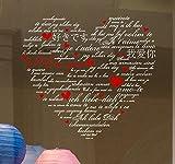 Window Stickers I Love You - Language Heart. Valentine's window stickers