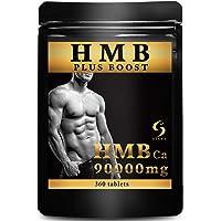 HMB PLUS BOOST サプリメント タブレットタイプ 30日分 国内生産 1袋 90,000mg