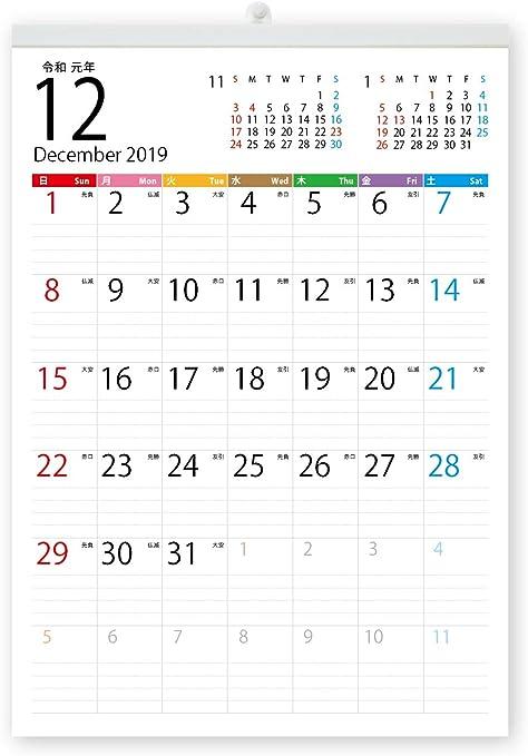 ボーナス付 2019年12月2020年12月付タテ長ファミリー壁掛けカレンダー六曜入 A3サイズh