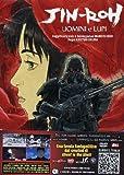 Jin-Roh - Uomini E Lupi (Ed. Limitata) (2 Dvd) by animazione