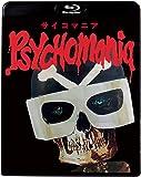 サイコマニア [Blu-ray]