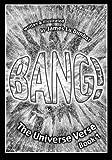 Bang!: The Universe Verse: Book 1