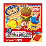 Kutsuwa DIY Japanese Eraser Making Kit to Make Yourself Hamburger