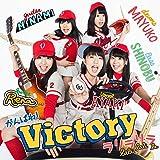 ラリラリラ(初回限定盤)(DVD付)