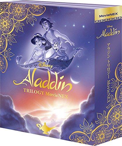 - Disney - Aladdin Trilogy Movienex (3BDS+3DVDS) [Japan BD] VWAS-6157