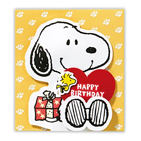 Image Unavailable Not Available For Color Birthday Music Card Snoopy
