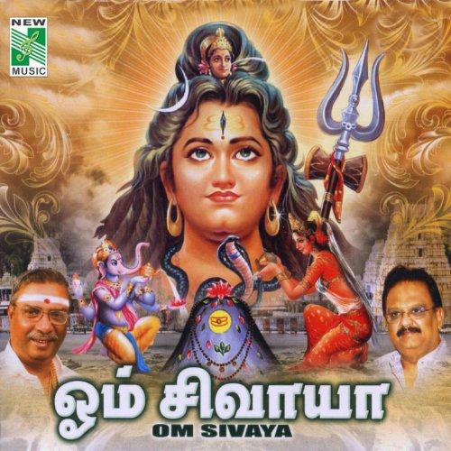 Om Namasivaya