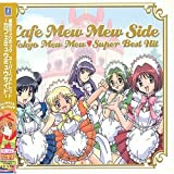 Tokyo Mew Mew: Super Best Hit Cafe Mew Mew (OST) by Various