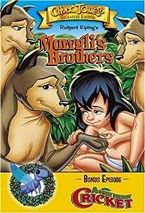 Chuck Jones: Mowgli's Brothers [DVD]