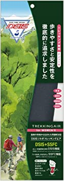 ソルボトレッキング エア (レディース) 5ZA12005