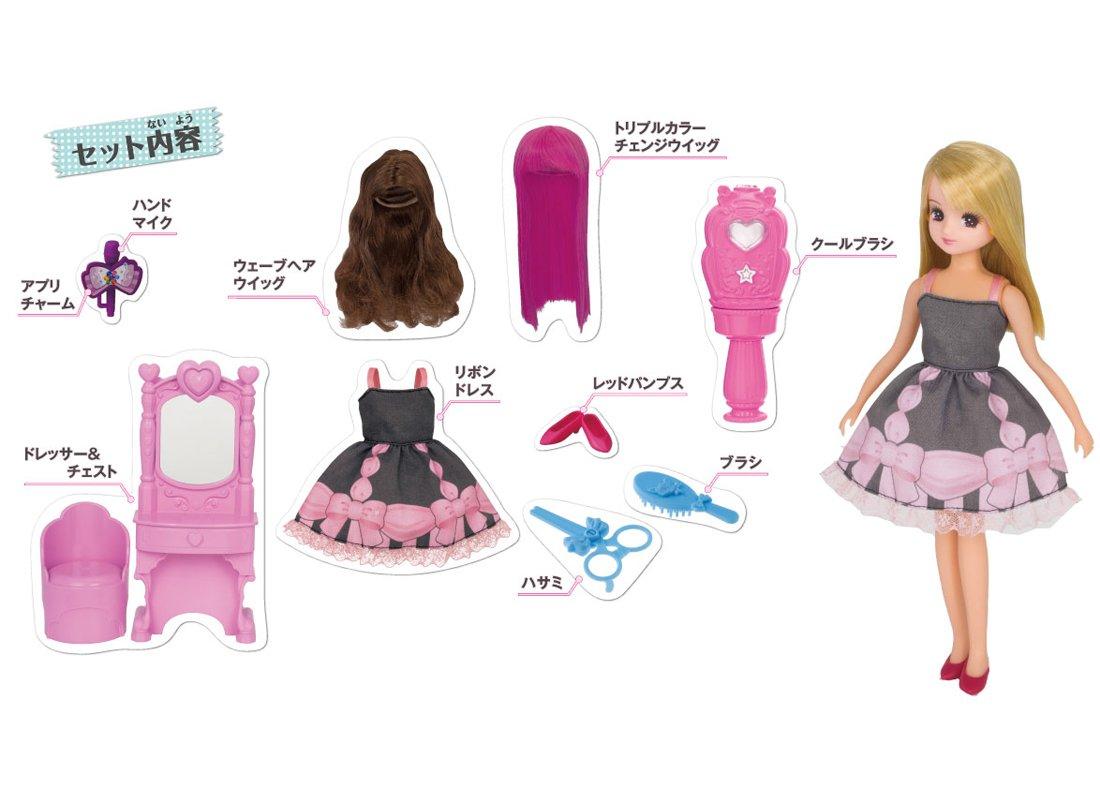 Amazon.es: Coleccioen de pelo! Imechen Rika-chan muneca de Harajuku Girls School: Juguetes y juegos