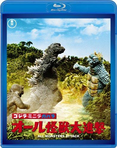 Sci-Fi Live Action - Godzilla / Minilla / Gabara All Kaiju Dai Shingeki (Godzilla's Revenge) (60Th Anniversary Edition) [Japan BD] TBR-24336D