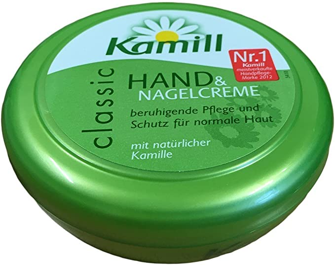 Kamill Hand and Nail Cream Jar 150ml (Pack of 2) | ReviewTest