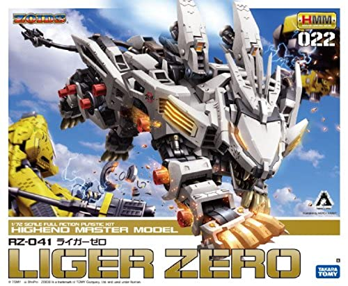 ZOIDS RZ-041 Liger Zero japan 1//72 scale plastic kit
