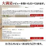 IKEHIKO Japanese Traditional Igusa