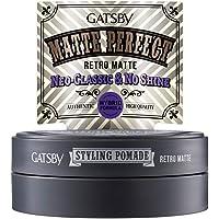 Gatsby Styling Pomade Retro Matte, 75 grams