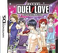 DUEL LOVE