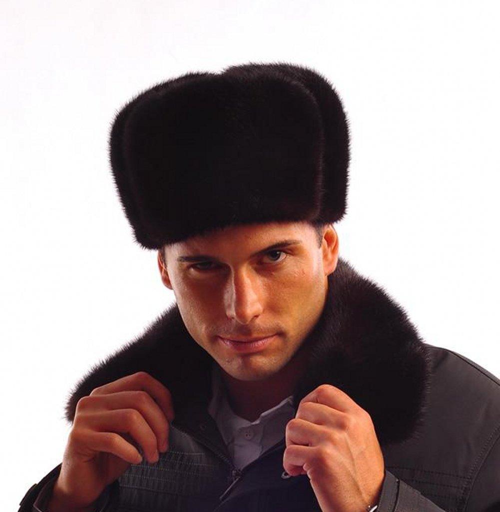 URSFUR Men's Mink Full Fur Russian Ushanka Hats Trapper Hats Z91 (Black)
