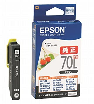 7382b25ba1 Amazon | EPSON 純正インクカートリッジ ICBK70L ブラック 増量(目印 ...