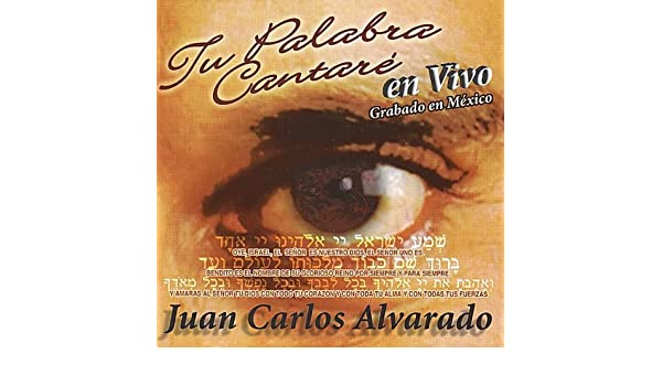 El Fuego En El Altar by Juan Carlos Alvarado on Amazon Music - Amazon.com