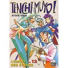 TENCHI MUYO T12 (FIN)