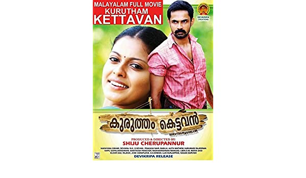Rough Book Love Malayalam Full Movie Download Free