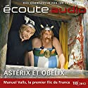 Écoute audio - Astérix en 3D. 10/2012: Französisch lernen Audio - Asterix in 3D Audiobook by  div. Narrated by  div.