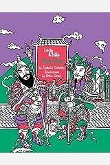 Leap & Hop Hong Kong, Children Travel Book Ring-bound